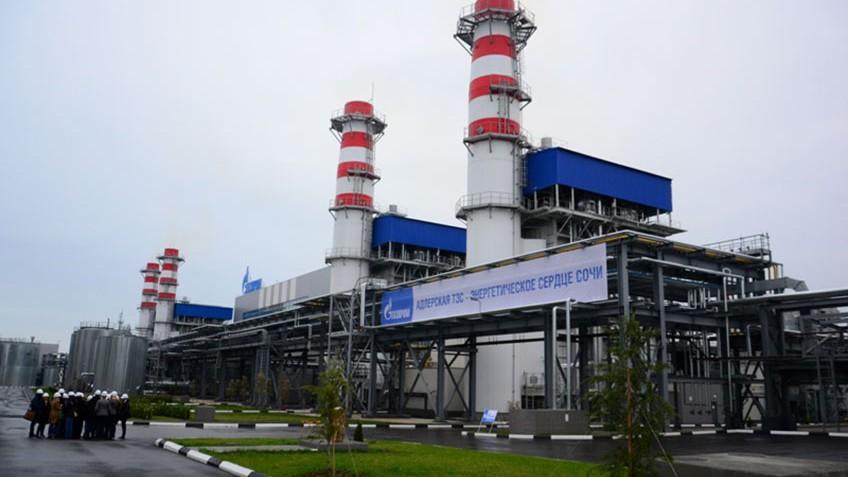 Adler power station gas equipment technical maintenance