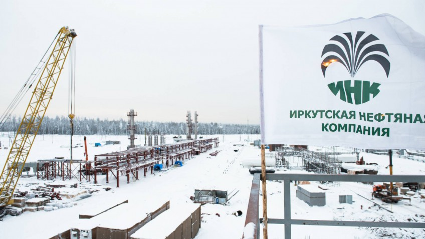 Irkutsk Oil Company Complex Gas Treating Unit with transport system